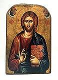 IconsGr Ícono Cristiano ortodoxo Griego de Jesucristo, de Madera, Hecho a Mano / MP2