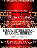 BIblia Interlineal Español Hebreo: La Restauracion: Volume 1 (.Bereshit - Genesis)