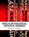 Biblia Interlineal Español Hebreo: Para Leer en Hebreo: Volume 5 (Devarim-Deut)