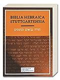 BIBLIA HEBRAICA STUTTGARTENSIA [EDICION BOLSILLO]